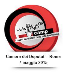 camp-2015
